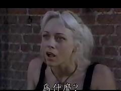 The Penetrator 2 (English Storyline)